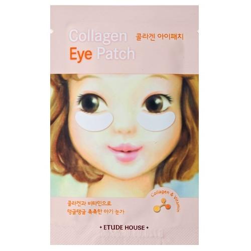 ماسك للهلات السوداء لتحت العينين مفعمه بالكولاجين